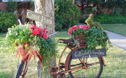 Использование старых велосипев